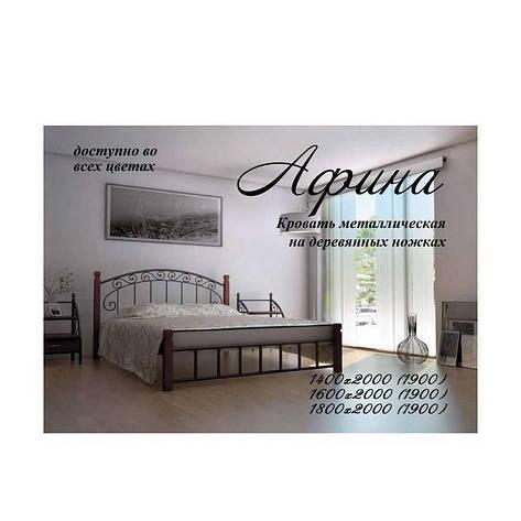 Кровать Афина 140х190 см. Металл-Дизайн , фото 2
