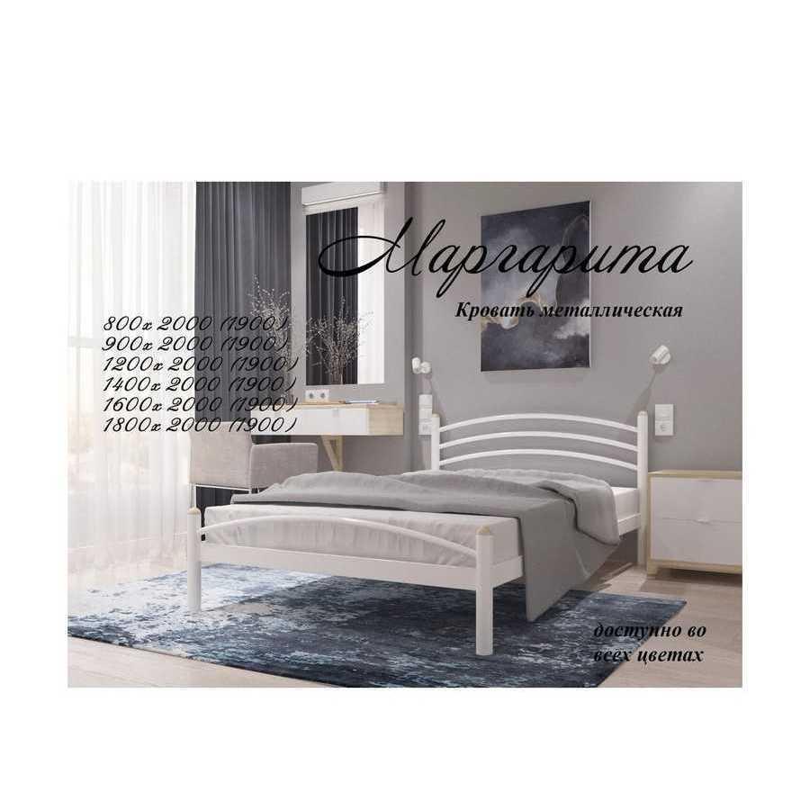 Кровать Маргарита 80х200 см. Металл-Дизайн