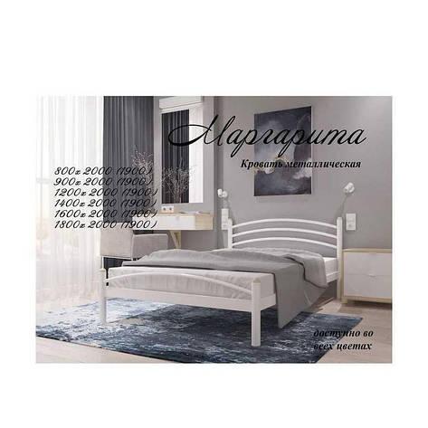 Кровать Маргарита 80х200 см. Металл-Дизайн , фото 2