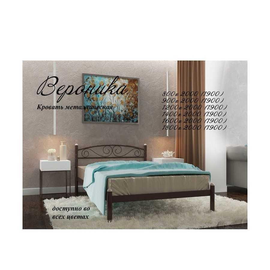 Кровать Вероника 80х190 см. Металл-Дизайн