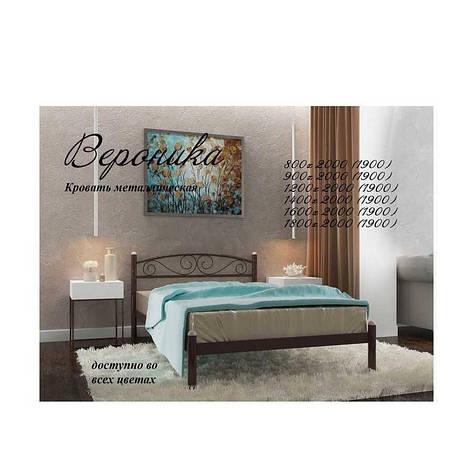 Кровать Вероника 80х190 см. Металл-Дизайн , фото 2