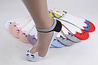 Жіночі Шкарпетки-Сліди Х/Б-Сітка, фото 1