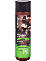 Шампунь для волос с маслом макадамии и кератином (Восстановление и Защита) - Dr.Sante Macadamia Hair