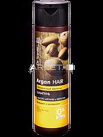 Шампунь для волос (Роскошные волосы) - Dr.Sante Argan Hair 250мл.