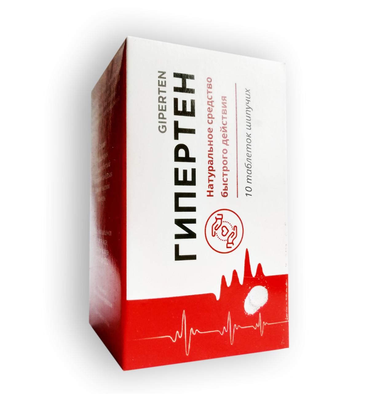 Гипертен - Шипучі таблетки від тиску