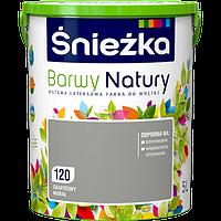 Краска латексная Sniezka Barwy Natury 120T Графитовый мурал5 л