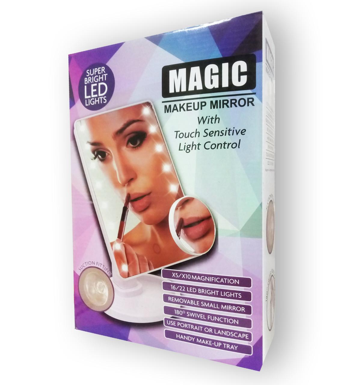 Magic Makeup Mirror - Зеркало для макияжа с LED-подсветкой (Меджик Мэйкап Миррор)