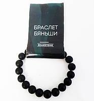 Браслет Бяньши з чорного нефриту