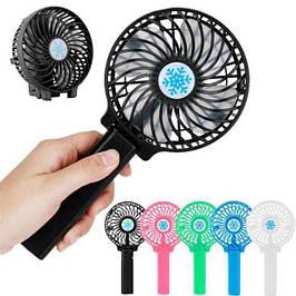 Вентилятор ручной на аккумуляторе