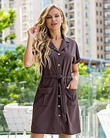Женское летнее платье сарафан с пояском (42-46), фото 1