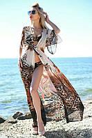 Женская парео рубашка пляжная в пол на завязке (42-46)