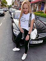 Стильный женский костюм футболка с коротким и накатом рукавом,штаны на затяжке с карманами и лампасами(42-46), фото 1