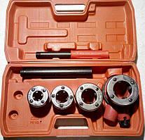 """Набір клупи для нарізання різьби 1/2""""; 3/4""""; 1""""; 1 1/4"""" Intertool SD-8004"""
