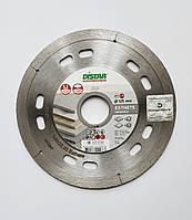 Алмазный отрезной диск Distar Esthete 7D 125x22,23х1,1мм (11115421010)