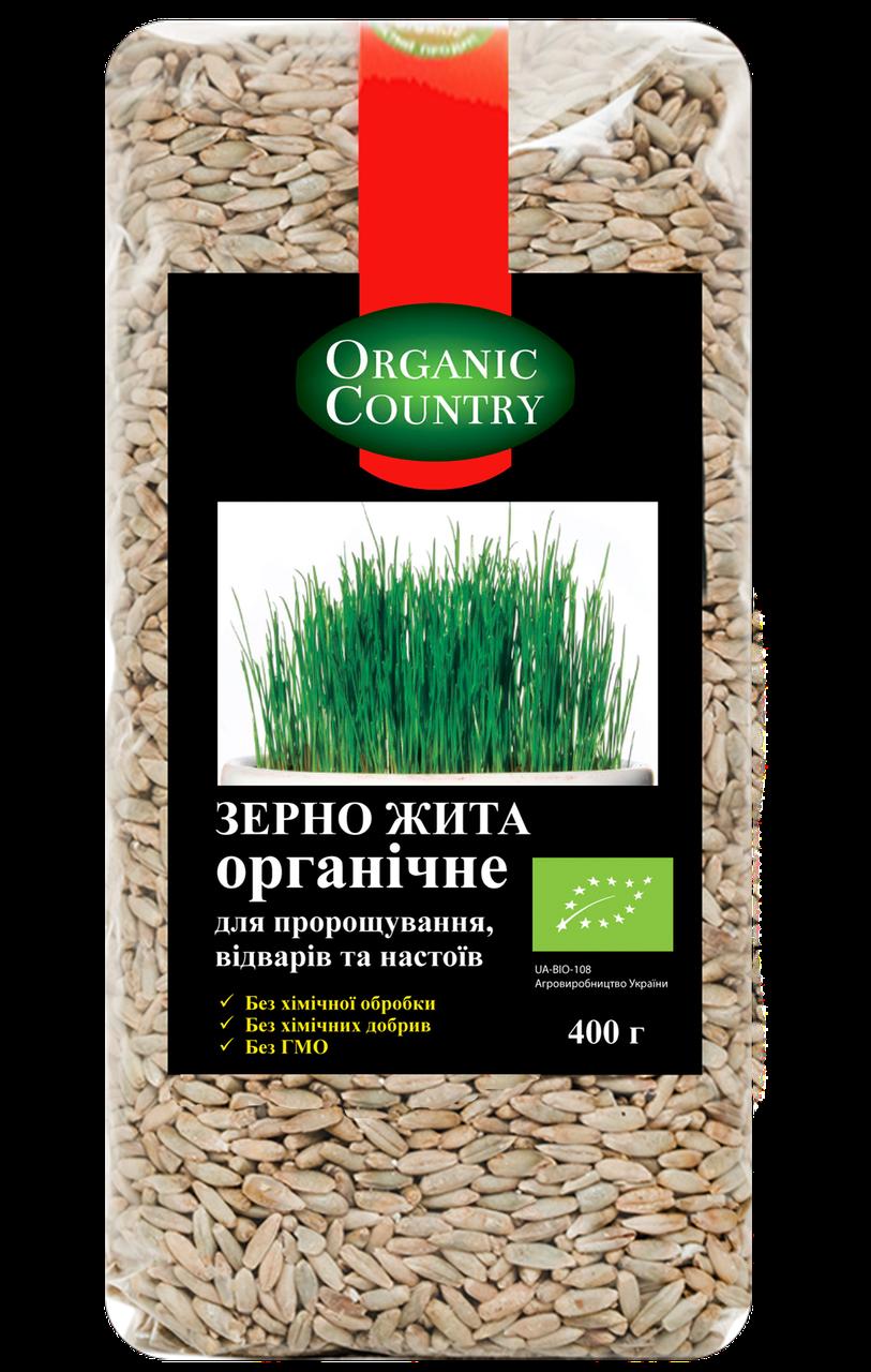 Зерно ржи для проращивания, отваров и настоев органическое, Украина, 400 г, ORGANIC COUNTRY