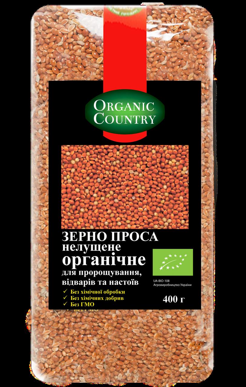 Зерно проса неочищенное для проращивания, отваров и настоев органическое, Украина, 400 г, ORGANIC COUNTRY