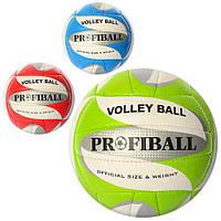 Мяч волейбольный, 3 цвета, 1103ABC