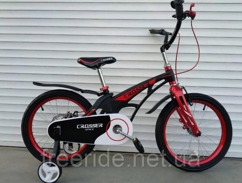 Детский Велосипед Crosser Space 18