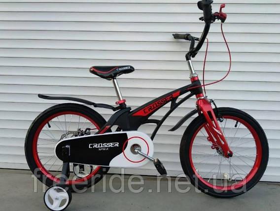 Детский Велосипед Crosser Space 18, фото 2