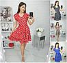 Р 42-52 Натуральне літнє плаття з пишною спідницею 21927
