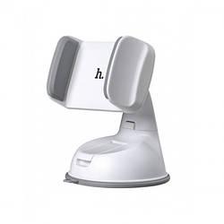 Автомобильный держатель для телефона с присоской Hoco CA5 Белый