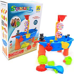Игровой детский песочный набор Summer (HG-667)