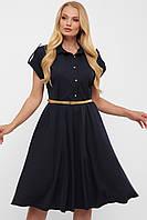 Платье Альмира синее