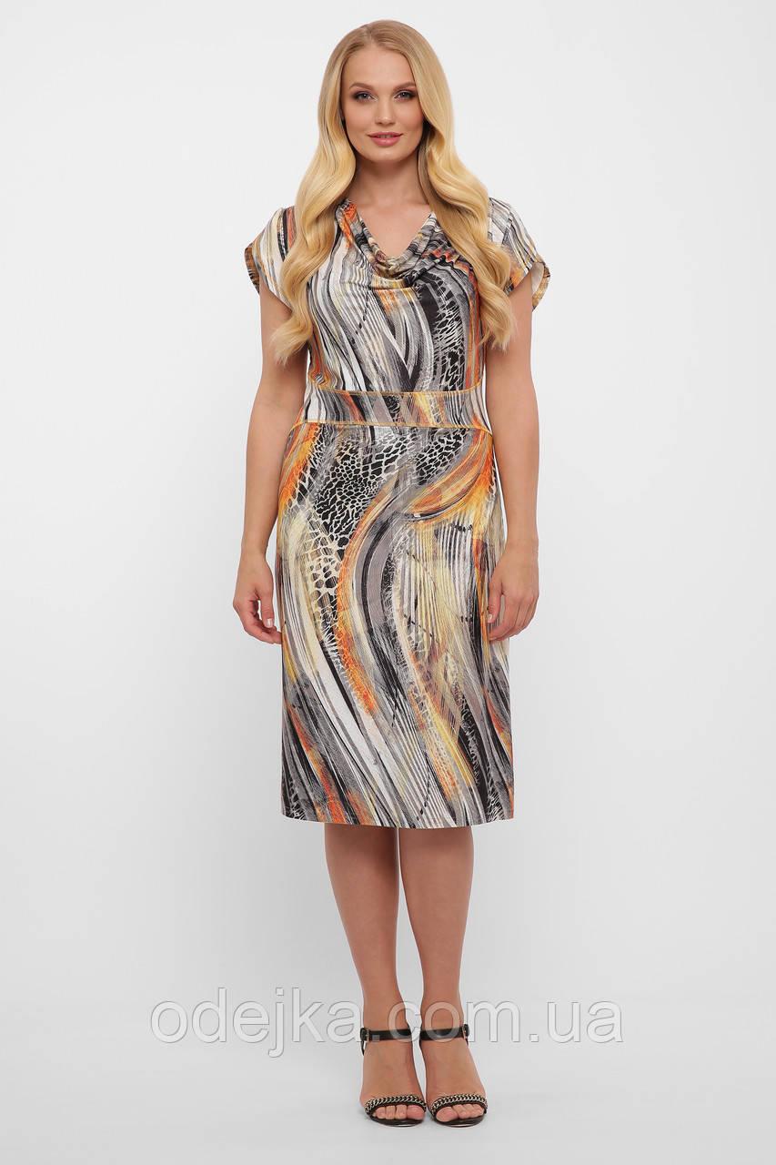Платье женское летнее Дания рептилия