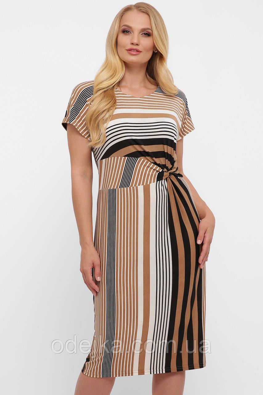 Сукня жіноча літнє Белла беж смуга