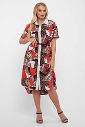 Платье-рубашка  женская Саманта