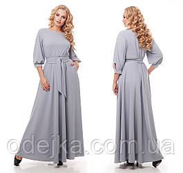 Шикарное платье в пол Вивьен жемчуг