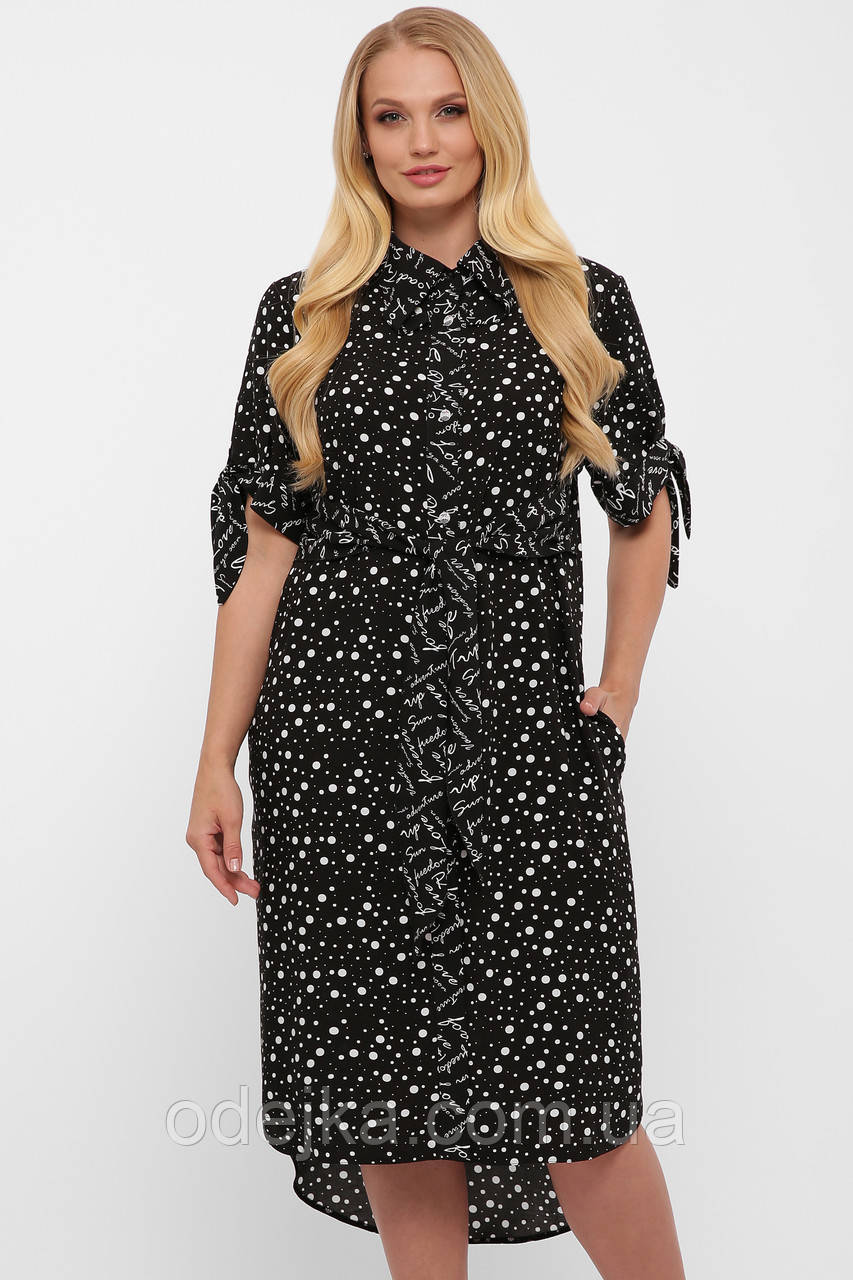 Платье рубашечного типа Ева горох