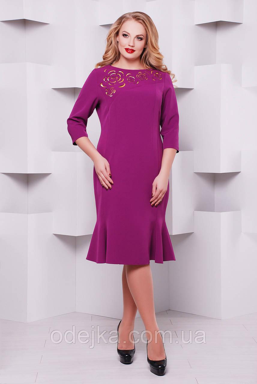 Женское платье с перфорацией Анюта сирень 56 р