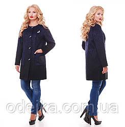 Женское пальто Сапфир