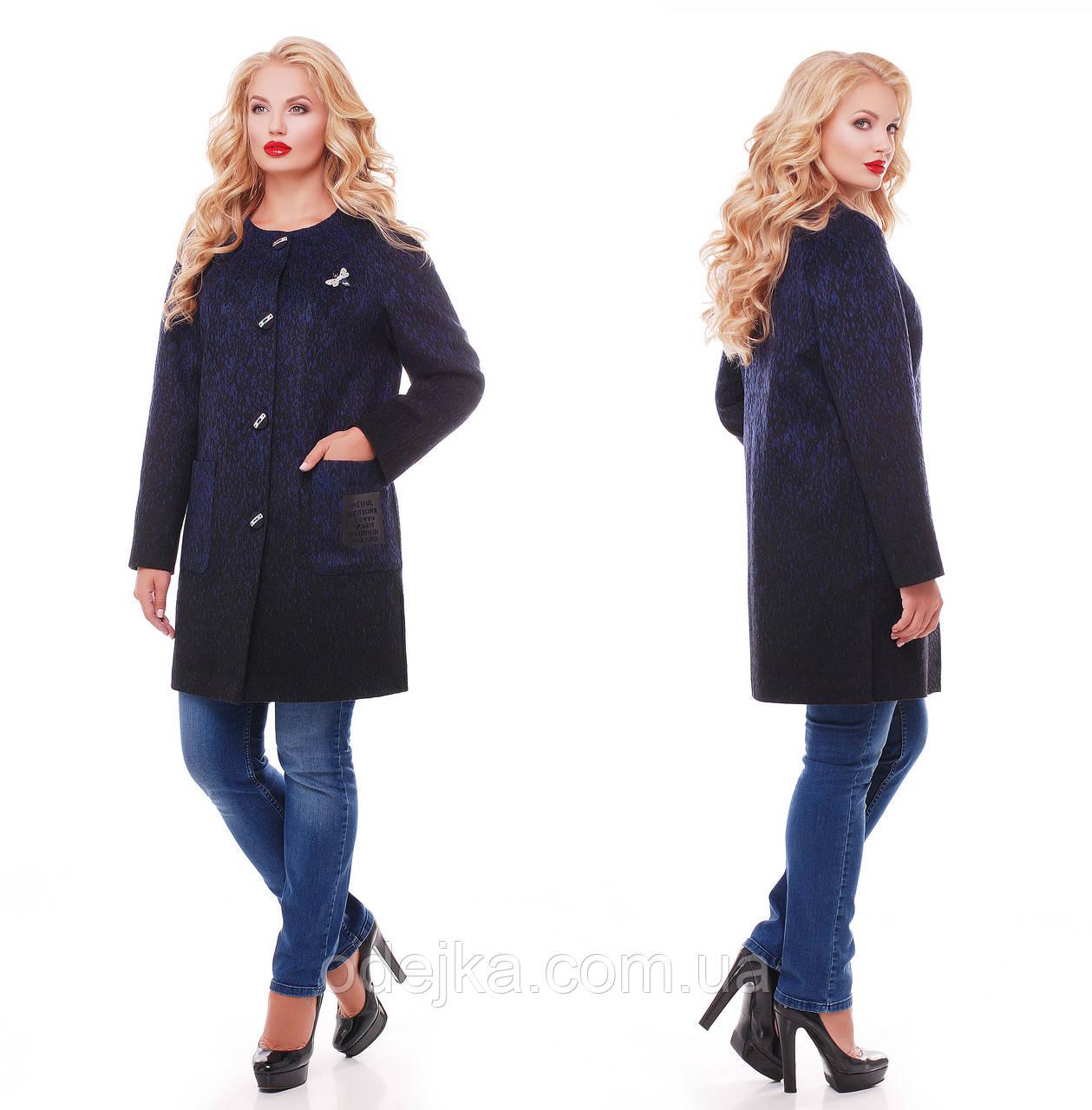 Женское пальто Сапфир 54 р