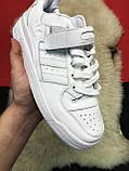 Мужские кроссовки Adidas Forum Mid Full White, мужские кроссовки адидас форум, фото 4