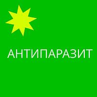 Антипаразитарные средства