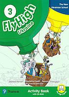 Fly High 3 Activity Book