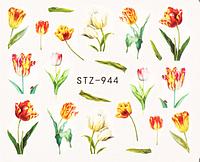 Слайдер дизайн для ногтей водный STZ-944