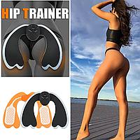 Міостимулятор HIP Trainer для сідниць