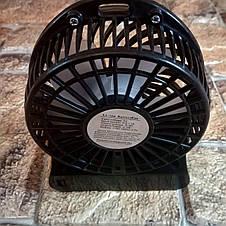 Вентилятор настольный \ портативный Mini Fan  с аккумулятором 18650, Черный (живые фото), фото 3