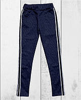 Трикотажные леггинсы под-джинс. ( Ткань- Алекс Джинс). 134 рост.