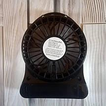 Портативный мини вентилятор mini fan с аккумулятором Черный (Оригинальные фото), фото 3
