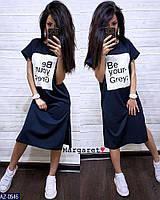 Модное женское платье в спортивном стиле с разрезами по бокам арт 0542