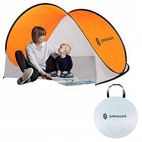 Пляжный тент палатка от солнца самораскладная Springos Pop Up 200 x 120 см