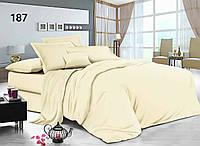 Однотонное постельное белье, двухспальный комплект постельного белья 220*220  100 % хлопок