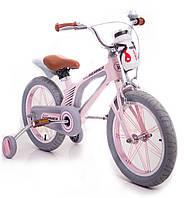 Детский легкий магниевый Велосипед Hammer Brilliant 16 дюймов от 5 лет легкий Нежно-Розовый