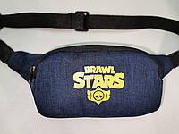 (11*31)Детская сумка на пояс BREWL STARS мессенджер спортивные барсетки подростковые Девочка и мальчик опт