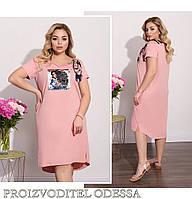 Повседневное платье футболка на одно плечо с рисунком (48-58), фото 1