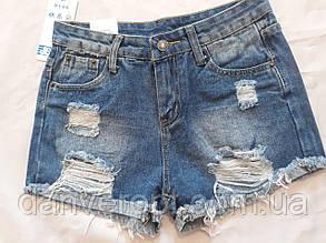 Шорты джинсовые женские стильные рванные размер M-ХХL купить оптом со склада 7 км Одесса